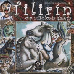 Tilirín e a mitoloxía galega