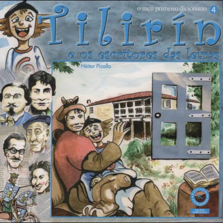 Tilirín e os escritores das letras